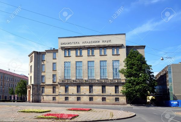 30037540-The-Library-of-the-Russian-Academy-of-Sciences-Saint-Petersburg-Stock-Photo