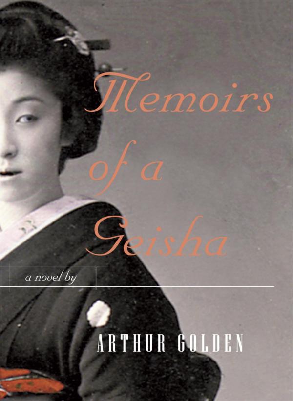 amazon-memoirs-of-a-geisha-cover