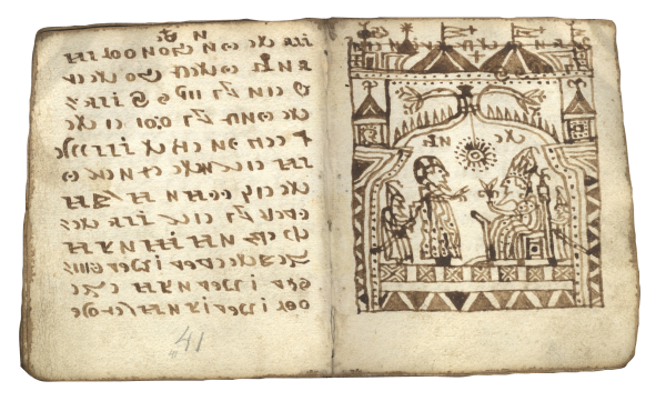 The Rohonc Codex