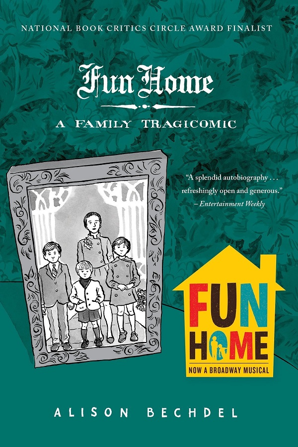 FunHome2