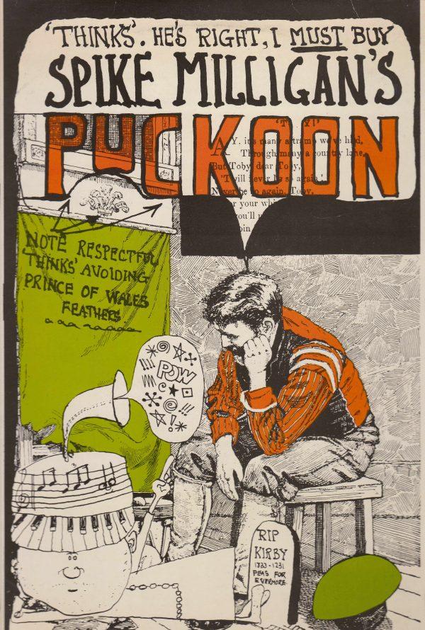 Puckoon_NEW