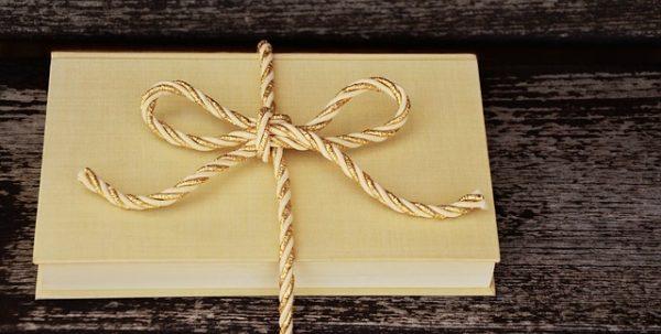 book-1667828_640