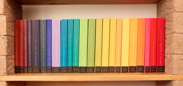 books-are-beautiful-shelf