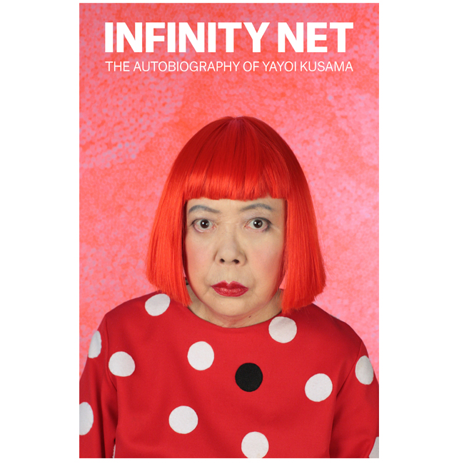 infitity_net_paperback_15111_large