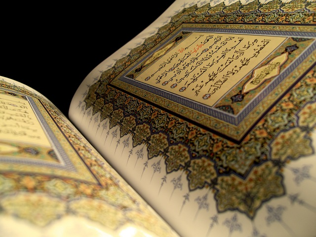 The Smithsonian Celebrates Turkish and Islamic Art With Its Exhibit, 'The Art Of The Qu'ran'