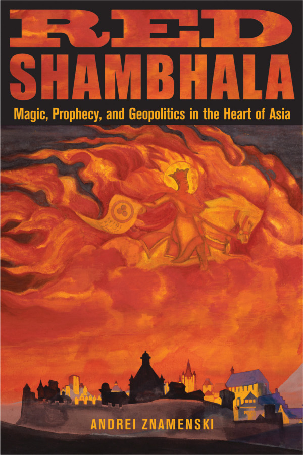 red-shambhala-cover-art-1341k-jpeg